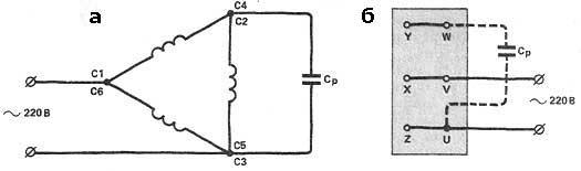 Как подключить 3 фазный двигатель на 220